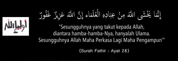 fathir 35-28